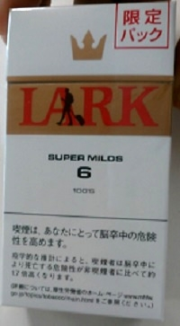 Lark_limited