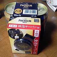 Premiam_mlts_kamiawa