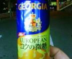 Geargia_kokunobitou