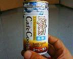 Cafecooler