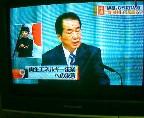 President_kan