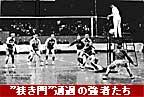 Volleyball_soujitsu