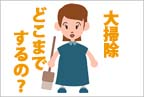 Oosouji