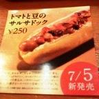 Dotor_hotdog
