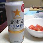 Hokkaido_premiam