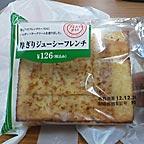 Atsugiri_juicyfrench