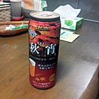 Beer_akiyoi
