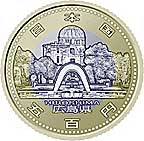 500enshiroshima