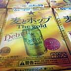 Mugiho_gold