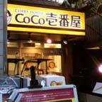 Cocokashi