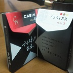 Cabin7xcaster7