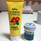 Haircream
