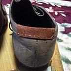 Shoe_repair