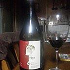 Saizeriya_wine