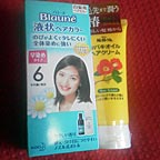 Haircolor_cream