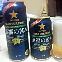 Shifukunonigami