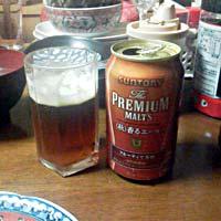 Premium_malts