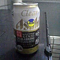 Asahiclear_ginyo