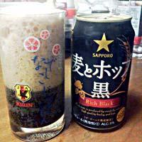 Mugiho_black
