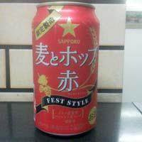 Mugiho_red