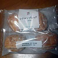 Sinamonbread