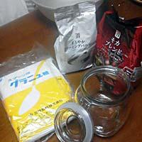 Cafesugarmilkpot