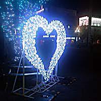 Heartillumi