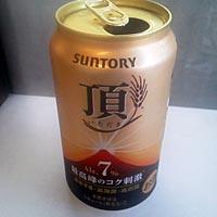 Itadaki_suntory