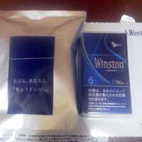 Winstoncompactblue_6