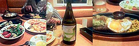 Saize_dinner