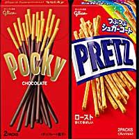 Pocky_pretz