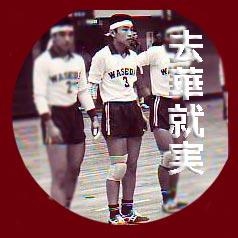 Hirao_uniform
