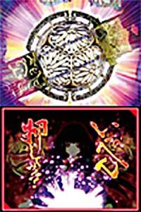 Yoshimune_gokusyo