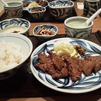 Gyutan_aoba