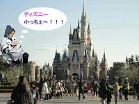 Puccho_disney
