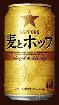 New_mugiho