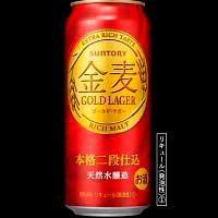 Kinmugi_goldlagger