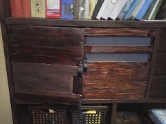Bookdoor