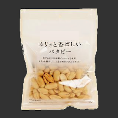 Butter_peanuts