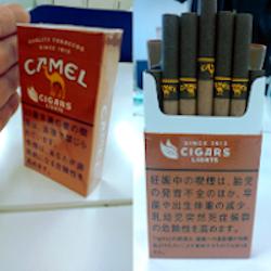 Camel_cigars_lights