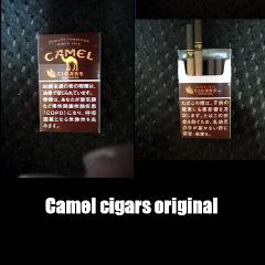 Camel_cigars_original