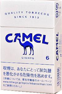Camel_light