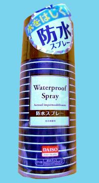 Daiso_waterproof