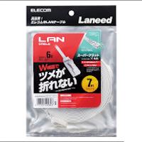 Elecom_lancable