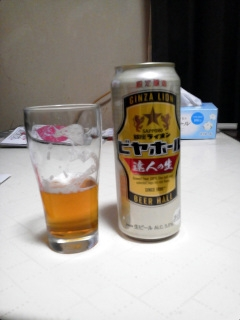 Lion_sapporo_beer