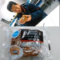Morning_bread
