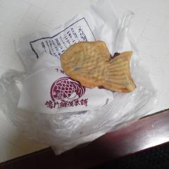Tennen_taiyaki