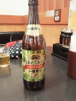 Toretatehop_ichibanshibori