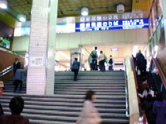 Toubu_funabashieki